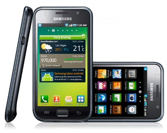 samsung-galaxy-s-international