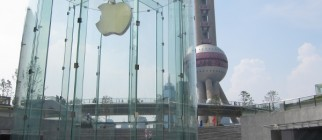 Apple-Store-Pudong-11