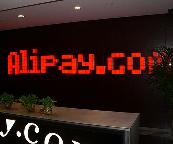 Alipay in Red
