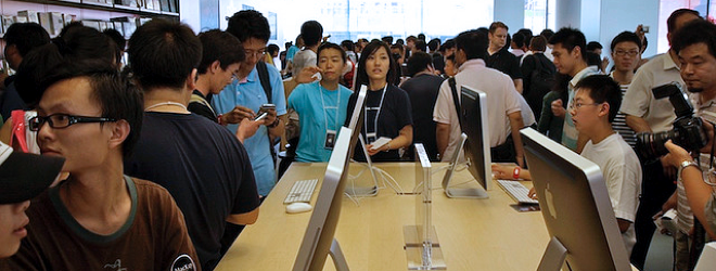 How Apple has found success in China, and why it's just ...