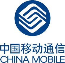 Chinamobile China Mobile, an unofficial iPhone carrier, has reached 10M iPhone users