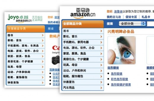 "amazon china 520x340 Amazon drops ""Joyo"" name in China to unify global branding"