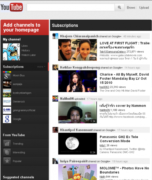 13 11 2554 15 49 56 520x614 YouTube tests redesign highlighting Google+ videos, subscriptions & more