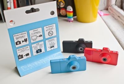 cache 400 400 clap usb cameras8 This super mini USB camera shoots surprisingly decent photos and video