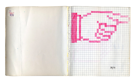 finger Susan Kares sketchbook reveals the origin of the Mac icons you know and love