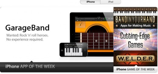 iTunes 520x245 Why Im Breaking Up With My iPhone