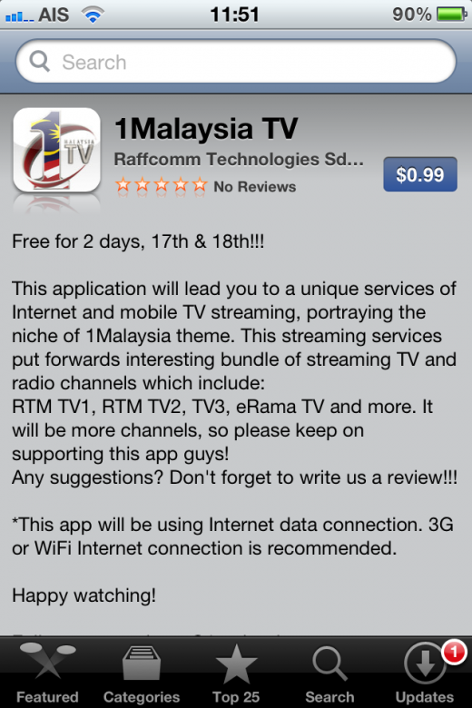 1malaysiaiptv 520x780 Malaysian government to use Internet TV to communicate with public
