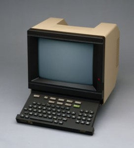 minitel 272x300 TNW shares: Our first computing experiences