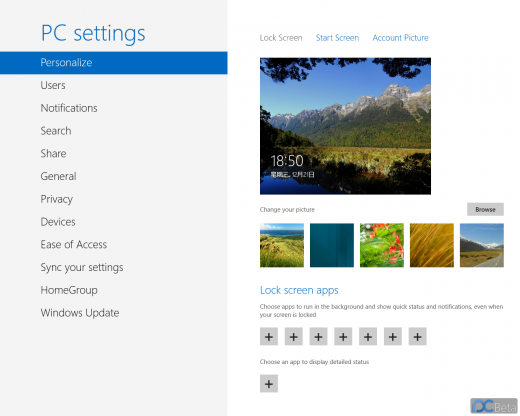 settings 520x416 New Windows 8 screenshots confirm Explorers ribbon