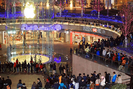 apple iphone 4s shanghai Chaos sees one Beijing store close as Apple launches the iPhone 4S in China