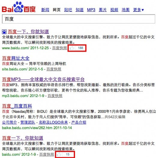 baidu plus social 520x526 Baidu takes a leaf out of Googles book to socialise its search