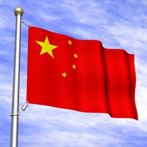china flag 300x300 What 2012 holds for Facebook