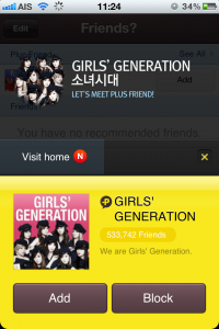girls generation kakaotalk 200x300 Korean mobile app Kakao Talk now sees 1 billion texts sent every day