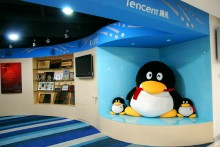 tencent 220x147 The politics and power struggles of the Chinese Internet superpowers