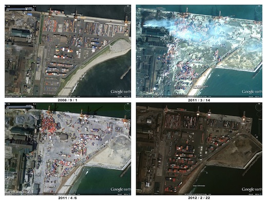 miyagi Google Maps adds new satellite imagery of Japan one year after the tsunami