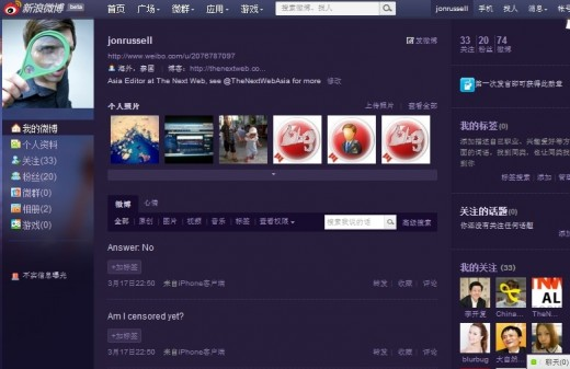 weibo profile1 520x337 Chinas new microblog rules bring confusion aplenty but no initial restriction for users