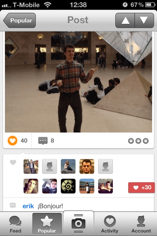 IMG 2389 520x780 Gifture: The stunning iOS app that turns your photos into awesome animated GIFs