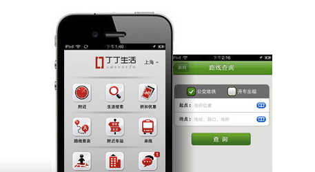 ddmap HTC backed DDMap raises $40m to roll out local info, search and deals platform across China