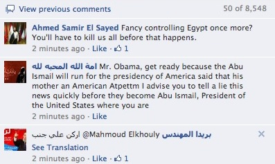 obama abu ismail Egyptian presidential candidates supporters flood Obamas Facebook page with thousands of comments