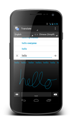 android ics handwriting Google Translate for Android update brings fresh look, wider language support