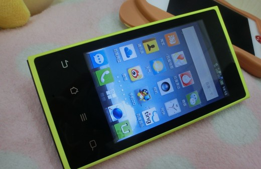 baidu phone official 2 520x337 Baidu aims to rival iOS, Android with own smartphone, OS and app store
