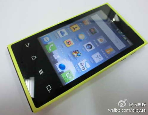 baidu phone Baidu to rival Android and iOS in China with cloud centric smartphone platform [Updated]
