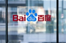 baidu via bloomberg 220x146 Last week in Asia: China cracks down on Web video, DoCoMo puts $22.5m into Baidu joint venture and more