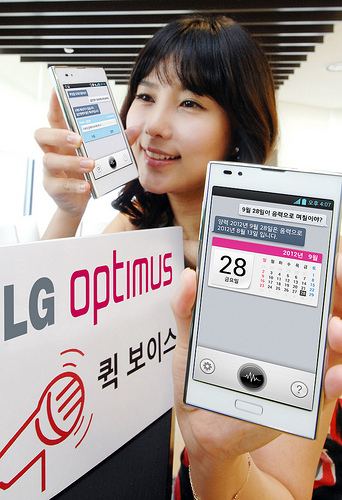 lg quick voice LG launches Siri competitor in Korea, beats Apple to supporting Korean