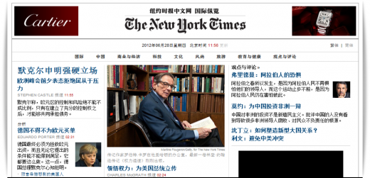 nyt china site 520x251 Trouble on day one: The New York Times Chinas Sina Weibo account gets suspended [Updated]