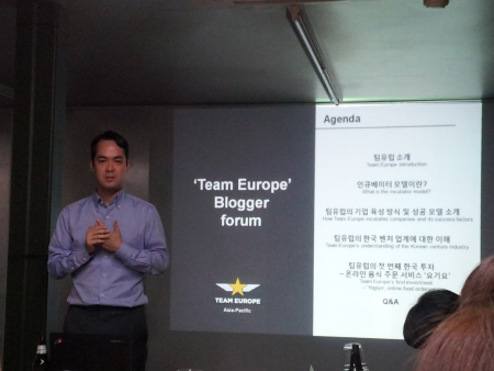 110 Startup accelerator Team Europe officially lands in Korea and announces its first investment
