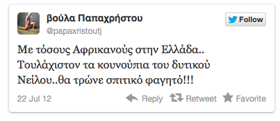 Screen Shot 2012 07 25 at 9.27.59 AM Greek Olympian banned from the Games before it even begins for posting a racist tweet