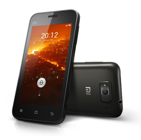 mi one s xiaomi 11 Chinese startups to look out for in 2013