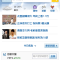 01 YahooTW Mobile top 60x60 Japans DeNA partners YahooKimo to bring its mobile social gaming platform to Taiwan