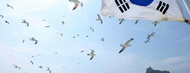 A South Korean national flag flutters ab
