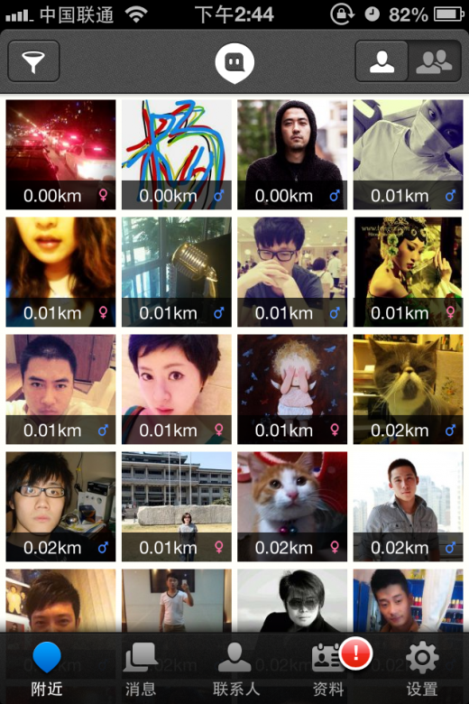 momo screenshot 520x780 One in a billion: How technology is transforming dating in China