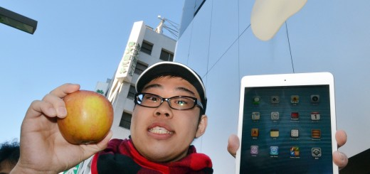 JAPAN-US-IT-INTERNET-COMPANY-APPLE-IPAD