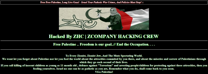 blogger hacked2 730x261 Hackers deface Israeli Vice PMs Facebook, Twitter, YouTube, blog, and claim to have Gmail access