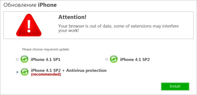 fakebrowserupdates5 Popups push malware using warnings for fake Chrome, Firefox, IE, and even iPhone updates