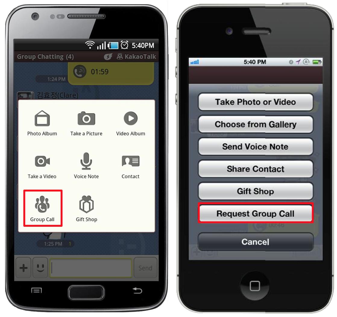 Korean Chat App KakaoTalk Adds HD Voice Group Calls