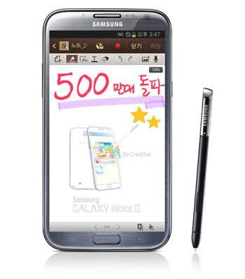 note 2 Samsungs Galaxy Note II hits 5 million channel sales, adding 2 million over the last 24 days
