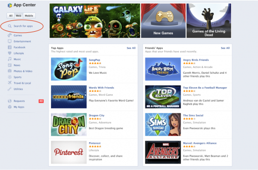 search 520x343 Facebook updates App Center, enabling search to help users find high quality applications