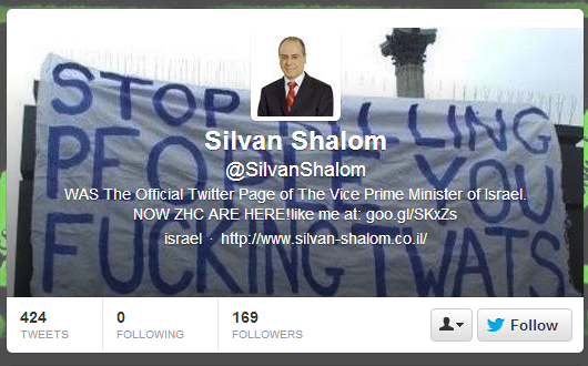 twitter hacked Hackers deface Israeli Vice PMs Facebook, Twitter, YouTube, blog, and claim to have Gmail access