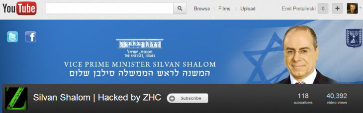 youtube hacked 730x228 Hackers deface Israeli Vice PMs Facebook, Twitter, YouTube, blog, and claim to have Gmail access