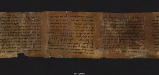 10 COMMANDMENTS - photo credit Shai Halevi, courtesy of Israel Antiquities Authority
