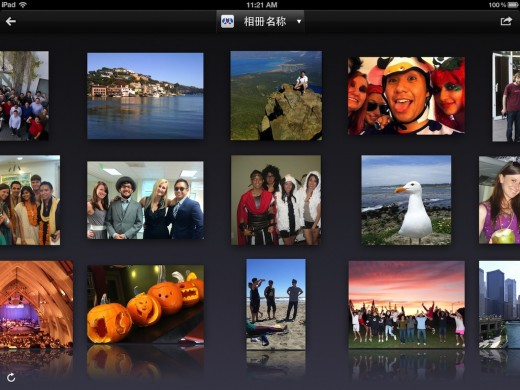 5 ipad 520x390 Cooliris launches localized China app featuring integration with Renren, Chinas Facebook