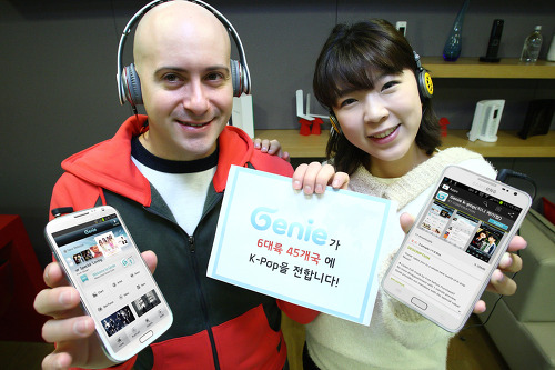 genie KTs Genie K Pop app goes global, bringing the Korean wave to an Android device near you
