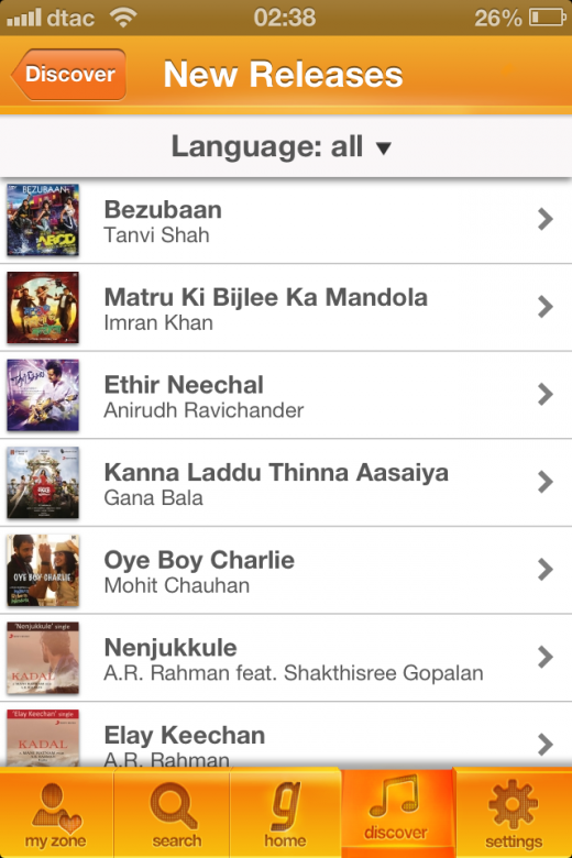 iPhone 003 520x780 Gaanas free Indian music service goes mobile with iOS, Android, BlackBerry and J2ME apps
