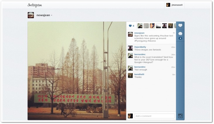 ig n korea 730x423 Instagram makes its way into North Korea after mobile data services are opened