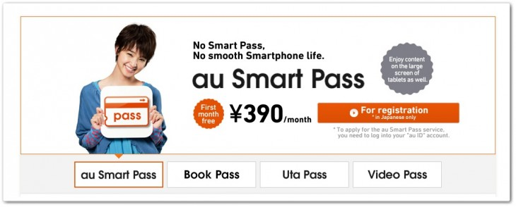 au smart pass 730x294 Au Smart Pass, the one year old Android app buffet from Japans KDDI, hits 5m customers