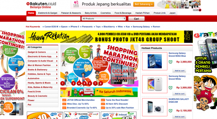 rakutenid 730x401 Rakuten terminates joint venture in Indonesia, one year after similar exit path in China